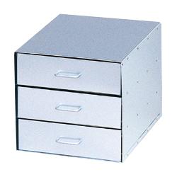 アルミ収納ボックス(3段)