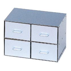 アルミ収納ボックス(2列2行)