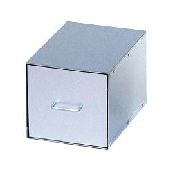 アルミ収納ボックス